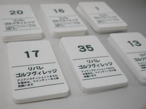 ゴルフ練習場番号札.JPG