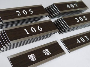 清水様ステンレスフレーム+濃木目プレート700.jpg