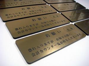 つゆしゃぶ駒吉 お会計プレート-合板1000.jpg