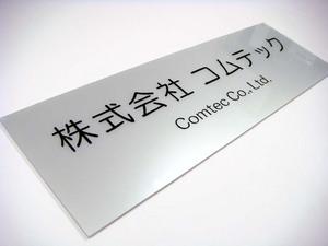 コムテック様アクリル1000.jpg