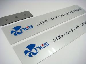 ニイガタ・ローディング・システムズ様パールホワイト1000.jpg