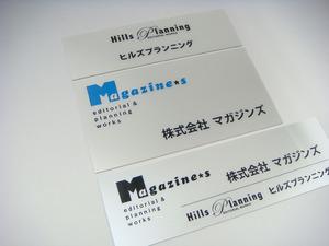 マガジンズ様パールホワイト1000.jpg