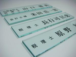 安藤様4.JPG