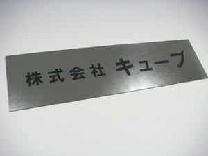 永和工業-キューブ様1000.jpg