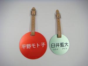 丸山様ゴルフネームタッグ1000-1.jpg