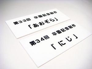 小山白ゆり幼稚園1000.jpg