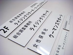 新田様塗装板1000.jpg