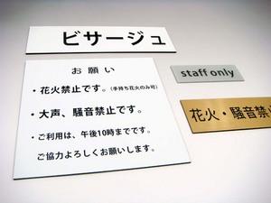 飯田様1000.jpg