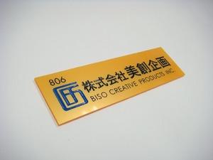 美創企画様パールオレンジ1000.jpg