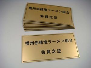 矢野防水工業1000.jpg