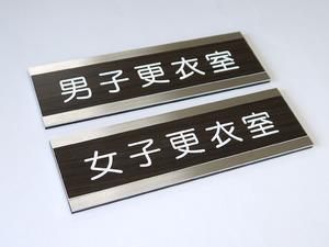 守屋様ステンレスフレーム 濃木目コナ-1.jpg