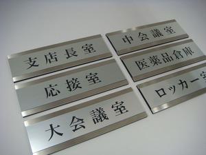 興和創薬様ステンレスフレーム800.jpg