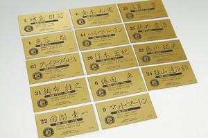 阪神タイガースプレート700.jpg